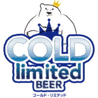 coldlimited_logo.png